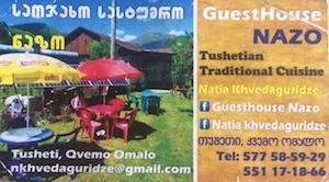 nazo guest house